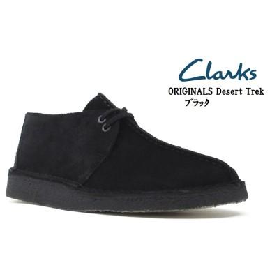 (クラークス)ORIGINALS Clarks Desert Trek デザートトレック 972E スエードカジュアルシューズ メンズ ひと目でわかる独特なデザインのセンターシーム(ブラック×6.5インチ(24.5cm))