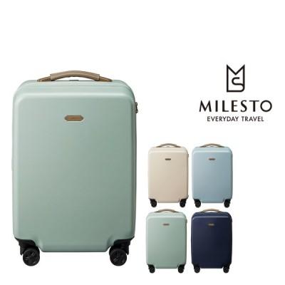 ミレスト スーツケース 37L 54cm 3.2kg メンズ レディース MLS557 機内持ち込みサイズ