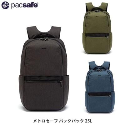 パックセーフ PacSafe リュック バックパック メトロセーフ バックパック 25L 12970295 PAC12970295 国内正規品