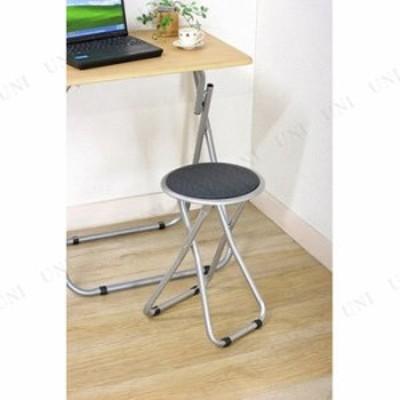 パイプ折りたたみイス FB-02BK(1010BK) おしゃれ インテリア雑貨 スツール チェアー パイプ椅子 折りたたみ椅子 背もたれ リビング家具