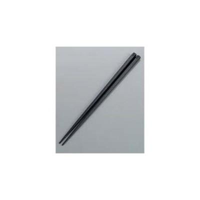 抗菌 六角 箸 すべり止め付 22.5cm ブラック