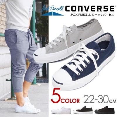 コンバース ジャックパーセル レディース メンズ スニーカー 靴