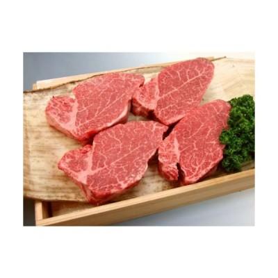 厳選 黒毛和牛 雌牛 限定 ギフト 用 極上 ヒレ ステーキ 150g 4枚 木箱詰め