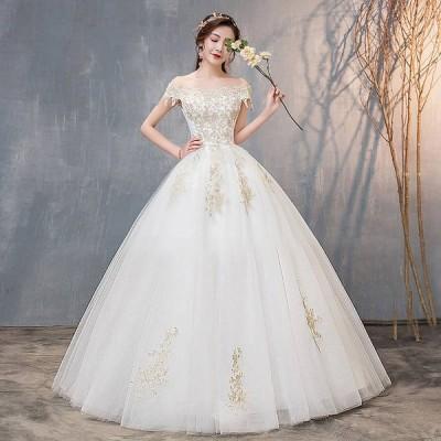 ウエディングドレス レディース プリンセスドレス 半袖 白い 編み上げ ブライダルドレス 花嫁 ボートネック Aライン ロング丈 演奏会 ホワイト ドレス