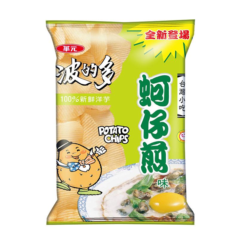 華元蚵仔煎洋芋片