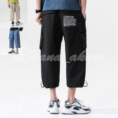 新作 メンズ ズボン 薄手 九分丈パンツ カジュアル 男性用 青年と少年 ゆったり 夏用 無地 ウォーキング 大きいサイズ オシャレ 繋ぎ ファッション 通勤紳士