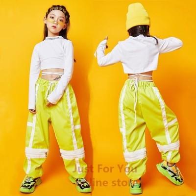 キッズ ダンス 衣装 ロングパンツ 女の子 ダンストップス 長袖 子供 ジャッズ ヒップホップ ストリート 演出服 社交ダンス ジュニア 激安 セール