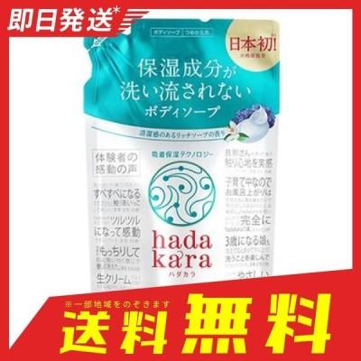 hadakara(ハダカラ) ボディソープ リッチソープの香り 360mL (詰め替え用)