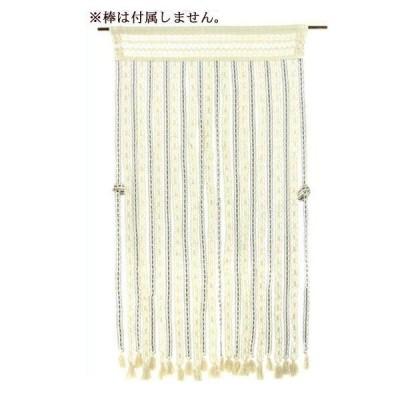 ヒョウトク ナチュラルのれん タッセル付 W85×H150cm ナチュラルグリーン No.2080 敷物・カーテン フリンジ織のナチュラルな風合いがおしゃれ♪