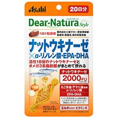 ディアナチュラ スタイル ナットウキナーゼ×α‐リノレン酸・EPA・DHA (20日分)20粒入