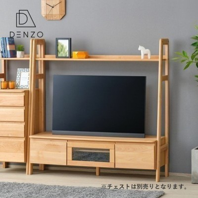 テレビ台 おしゃれ 北欧 ローボード 130 木製 アルダー 無垢 ハイタイプ ディスプレーラック 飾り棚 収納 エルザ ISSEIKI