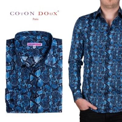 パイソン ブルー プリント 柄シャツ メンズ 長袖 プリント お洒落 シック 派手シャツ フランス イタリア デザインシャツ スリムフィット