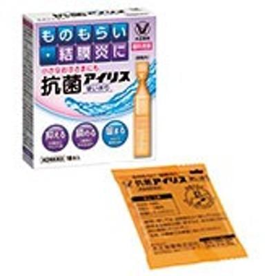 【第2類医薬品】抗菌アイリス 使いきり 18本 【大正製薬】液剤