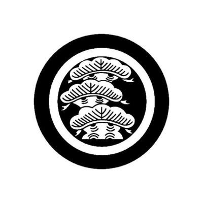 家紋シール 白紋黒地 丸に荒枝付左三階松 布タイプ 直径40mm 6枚セット NS4-3728W