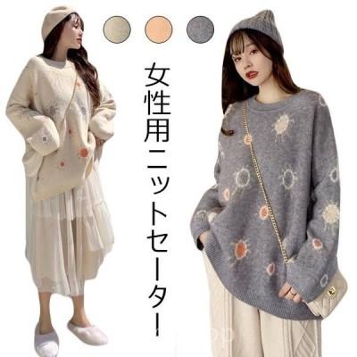 ニットセーターゆったりレディース花柄セーター可愛いニットセーター女性ニットトップス長袖カジュアル花柄キュート
