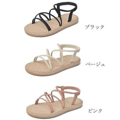 サンダル レディース ゴム仕様 ぺたんこ あるきやすい 美脚 細めストラップ 履き心地抜群 シューズ ビーチサンダル