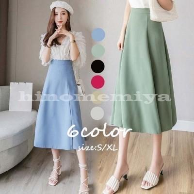 スカートレディースロングフレアスカートひざ丈ミディアム体型カバーAラインボトムススリット大きいサイズ春夏30代40代50代韓国ファッション