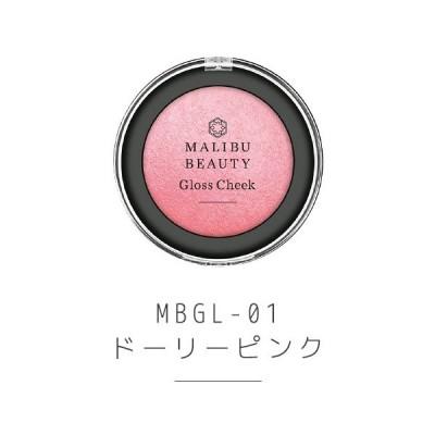 マリブビューティー グロスチーク チークカラー ドーリーピンク MBGL-01