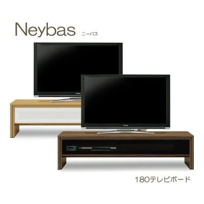 テレビボード テレビ台 ローボード ニーバス Neybas 幅180cm シンプル 一枚扉 フラップダウン ガラス 引出し 収納 国産 日本製 開梱 設置