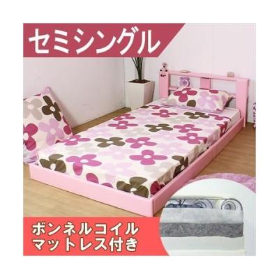 ベッドフレーム ベッド おしゃれ セミシングル オールレザー貼り棚付きフロアベッド ブラウン セミシングル ボンネルコイルスプリングマットレス付き