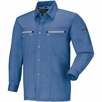 ジーベック(XEBEC) クールボディー長袖シャツ 406/クールブルー 9653 【作業服 作業着 ワークウエア ワークウェア メンズ レディース】