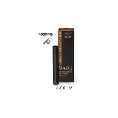 資生堂 マキアージュ ダブルブロークリエーター (パウダー) BR611 (カートリッジ) (0.3g)