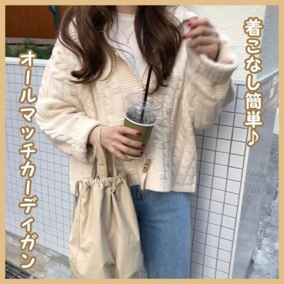 レディース 春秋長袖 セーター カーディガン ジャケット セーターコート オールマッチ