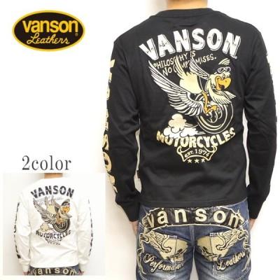 バンソン VANSON NVLT-922 天竺 長袖Tシャツ ロンT メンズ
