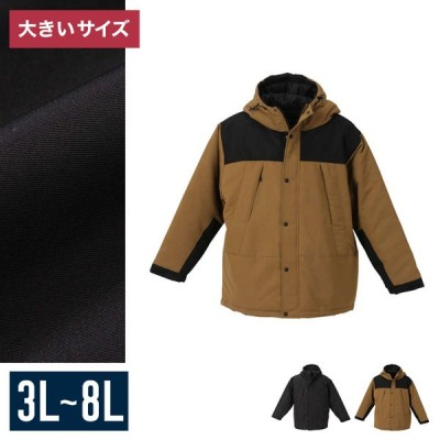 大きいサイズ 中綿コート メンズ フルジップ PREPS (プレップス) スタンドカラー 3L 4L 5L 6L 8L  カジュアル 茶 黒 冬