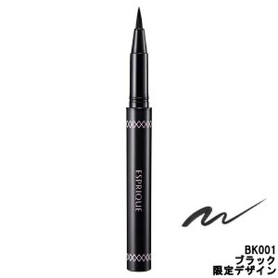 コーセー エスプリーク ビューティフルステイ リキッドライナー BK001 ブラック 0.45ml 限定デザイン  -定形外送料無料-
