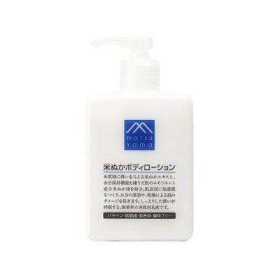 M-mark 米ぬかボディローション 【300ml】(松山油脂)