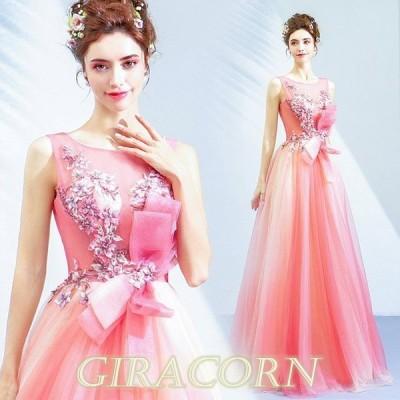 ピンク イブニングドレス ノースリーブ 刺繍 ドレス 高級 パーティードレス Vネック ウエストリボン お洒落 成人式ドレス 同窓会 二次会 お呼ばれドレス