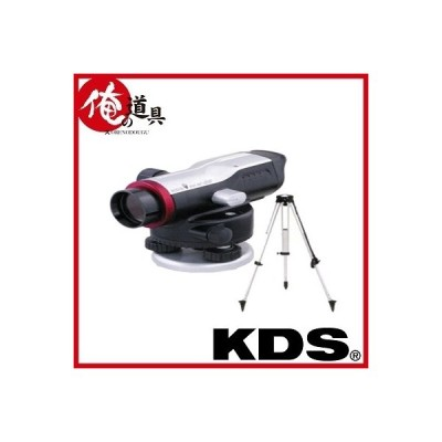 KDS   自動レベル26倍 RX26 RX26