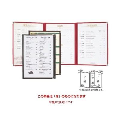 シンビ クリアアメリカン大判メニューブック (B4 3ツ折 6ページ仕様) 赤 ABW-11・6P-赤 幅270mm×高さ378mm/業務用/新品
