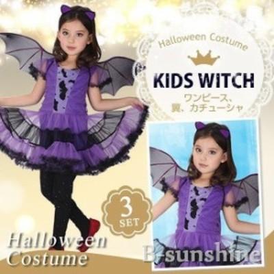 ハロウィン衣装 コスチューム 子供 女の子 ワンピース コウモリ 魔女 ハロウィン 仮装 子供 コウモリ チュチュ カチューシャ