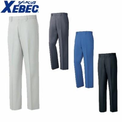 作業服 パンツ スラックス ジーベック XEBEC スラックス 1602 作業着 通年 秋冬