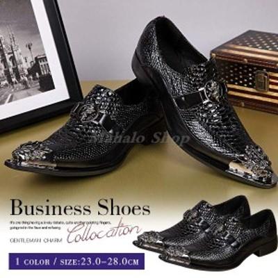 ドレスシューズ メンズ ビジネス靴 ホストシューズ 革靴 夜店 ポインテッドシューズ ホスト靴 お兄系 紳士靴 大きいサイズあり