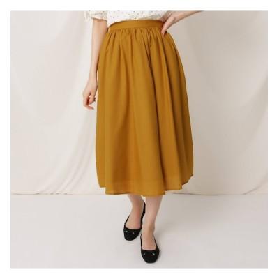 【クチュール ブローチ/Couture brooch】 ギャザーミモレ丈スカート