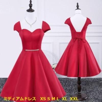 ウェディングドレス 結婚式 撮影用 パーティードレス 二次會 ボンボンスカート 花嫁 レッドドレス ミディアムドレス 披露宴