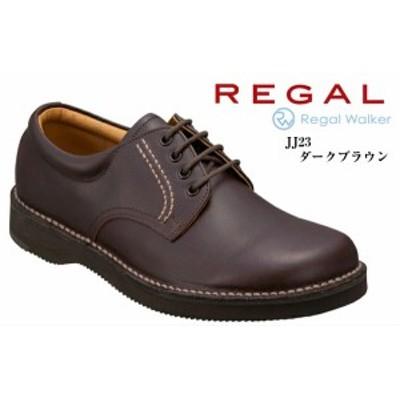 (リーガル)REGAL JJ23AD ビジネスウォーキングトラッドシューズ 本革 日本製 足あたりをよくし、ソフトで快適な履き心地 メンズ