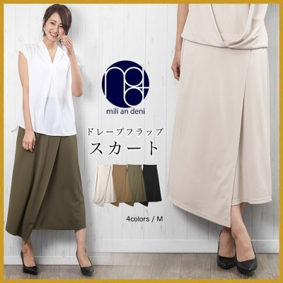 ドレープフラップスカート/ボトムス/p158050/メール便(郵3)