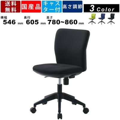 オフィスチェア FIS-110F フィジットチェア 肘なし チェア チェアー 布張り コンパクトチェアー ロッキング機能付 体圧分散座面 オフィス家具