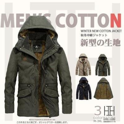 中綿コート ミリタリージャケット メンズ 無地 裏起毛 ミリタリー系 保温 作業服 アウトドア 脱着式フード
