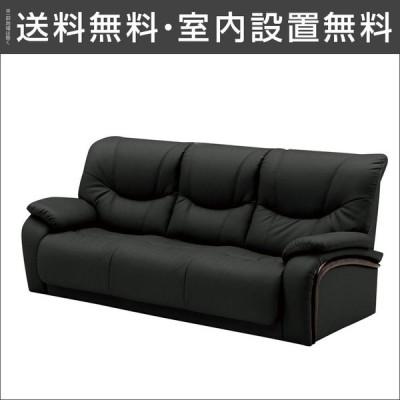 ソファー 3人掛け 合皮 安い ソファ シンプル 落ち着いた雰囲気のハイバックソファ ヒルズII 3P ブラックsofa 完成品 完成品 輸入品