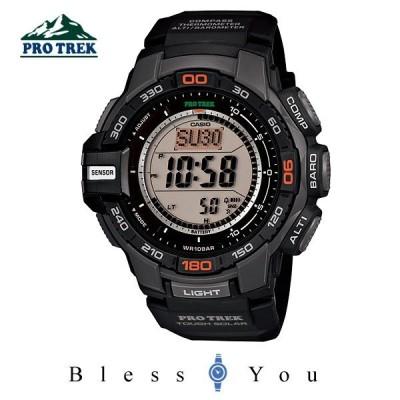 メンズ腕時計 ソーラー カシオ プロトレック PRG-270-1JF メンズウォッチ 新品お取寄せ品 23000