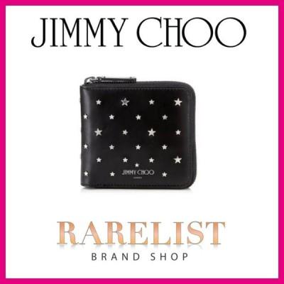 ジミーチュウ JIMMY CHOO 財布 小財布 二つ折り 2つ折り ラウンドファスナー ブラック シルバー レザー 本革 スタッズ