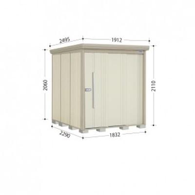 物置 屋外 おしゃれ タクボ物置 ND/ストックマン ND-1822 一般型 標準屋根 『追加金額で工事可能』