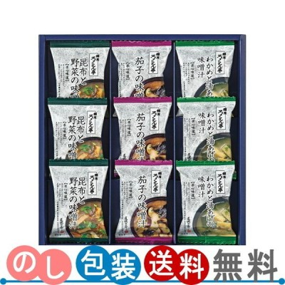 ろくさん亭 道場六三郎 味噌汁ギフト(9食) M-B9 送料無料・ギフト包装無料・のし紙無料 (A4)