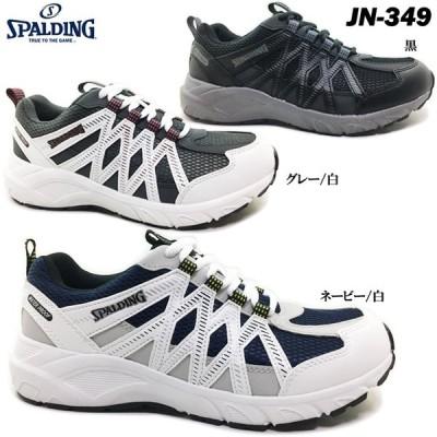 スポルディング JN-349 メンズ スニーカー