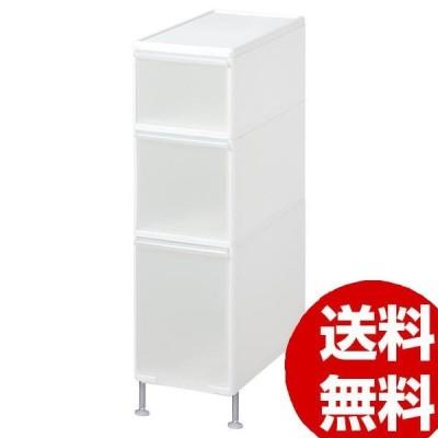 吉川国工業所 アジャスター付ストッカー 幅25.5cm W・ホワイト MS-1110A